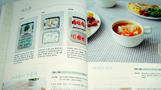 korean recipe book