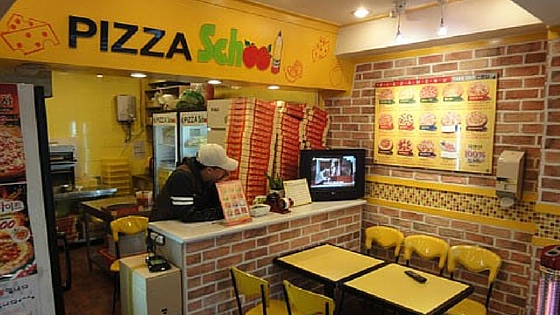 pizza school itaewon