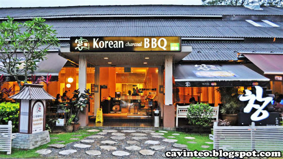 01a Chang Korean Charcoal BBQ Restaurant (Dempsey) (Large)