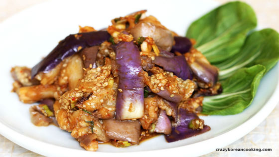 Steamed and Seasoned Eggplants